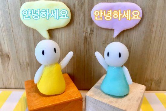 ハイペンパルは韓国人との出会いに強い?